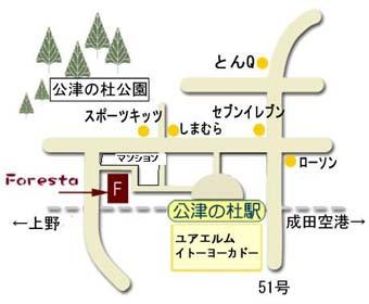 フォレスタ地図